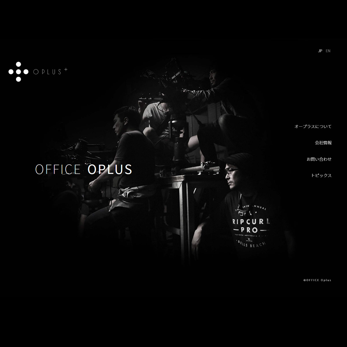 株式会社OFFICE Oplus